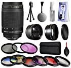 Nikon AF Zoom-NIKKOR 70-300mm f/4-5.6G Manual Focus Lens with Premium Accessories Package includes 2.2x Telephoto Adapter + 0.43x Wide Angle Fisheye Adapter + 9 Piece Filter Kit + Extra Lens Cap + Dust Cleaning Care Kit + Gift $50 Gift Card for Nikon DF D7200 D7100 D7000 D5500 D5300 D5200 D5100 D5000 D3300 D3200 D3100 D3000 D300S D90 D60 DSLR SLR Digital Camera