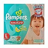 パンパース さらさらパンツ Lサイズ174枚(58枚×3) 9~14kg