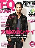 FQ JAPAN (エフキュージャパン) 2015年 01月号 [雑誌]
