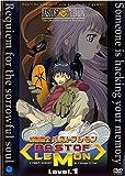 幻影闘士バストフレモンのアニメ画像