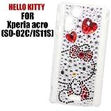 ハローキティ Xperia acro(SO-02C/IS11S)専用 iDress ストーンタイプ レッド SO02C-KT1