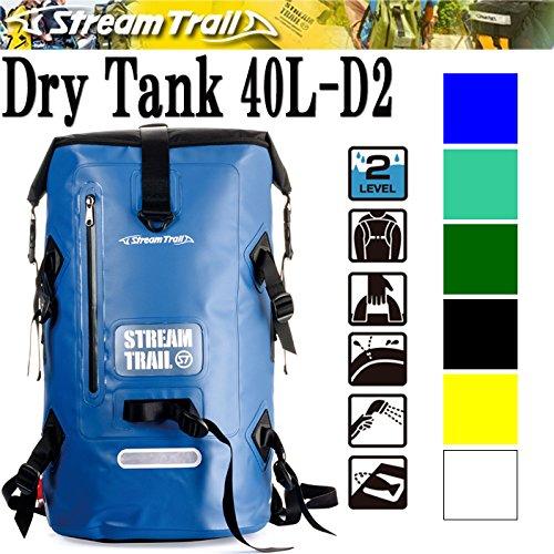 (STREAM TRAIL)ドライタンク40L-D2 防水バッグ