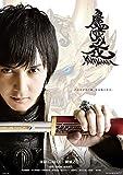 【Amazon.co.jp限定】牙狼 (GARO) -魔戒ノ花- Blu-rayBOX 2 (マフラータオル&扇子セット付き)