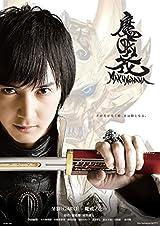 「牙狼<GARO> -魔戒ノ花-」BD-BOX全2巻が12月からリリース
