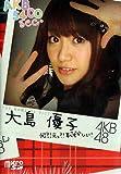 AKB48 5400sec.microSD VOL.4:大島優子