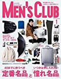 メンズクラブ 2016年 01月号 [雑誌] OZ TRIP (オズトリップ)