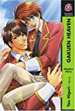 Gakuen Heaven, Tome 1 (French Edition) (2759501213) by You Higuri