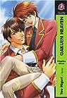 Gakuen Heaven, tome 1  par Higuri