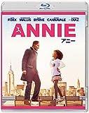 ANNIE/アニー(初回限定版) [Blu-ray]