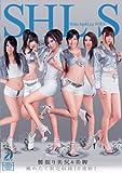Shake hip&leg 10SEX [DVD]