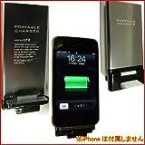 iPhone 3G 用 ポータブルチャージャー LP8 シルバー アイフォーン