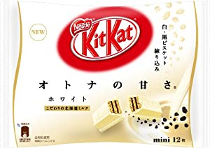 Japanese Kit Kat - White Chocolate Bag 4.91 oz