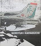 img - for Noriyuki Haraguchi book / textbook / text book