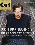 Cut (カット) 2015年 01月号 [雑誌]