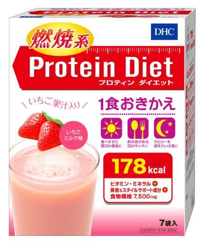 DHC プロティンダイエットいちごミルク味 7袋
