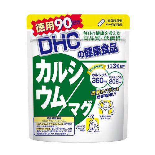 DHC カルシウム マグ 90日 270T