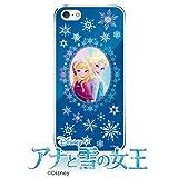iPhone5/5S シェルジャケット (アイフォンケース iPhone5/5S 専用) アナとエルサ (アナと雪の女王) ディズニー