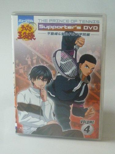 ミュージカル テニスの王子様 Supporter's DVDプチバンピ vol.1 [VILLAGE VANGUARD限定]