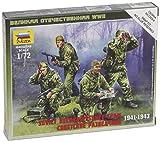 ズベズダ プラモデル 1/72 ソビエト偵察隊フィギュアセット
