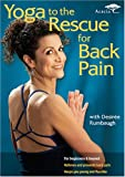 Yoga to the Rescue: For Back Pain [DVD] [Import]