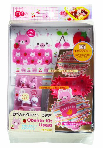 1 X Bento Accessories Happy Rabbit Kit (Baluns,picks,food Cups) - 1