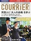 COURRiER Japon (�����ꥨ ����ݥ�) 2014ǯ 07��� [����]
