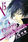 C0DE:BREAKER(15) (少年マガジンコミックス)