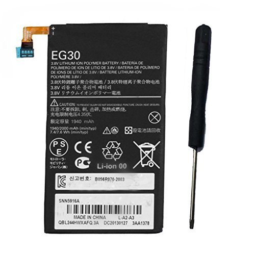 new-generic-replacement-battery-eg30-for-motorola-battery-for-razr-i-xt890-xt890i-free-opening-tool