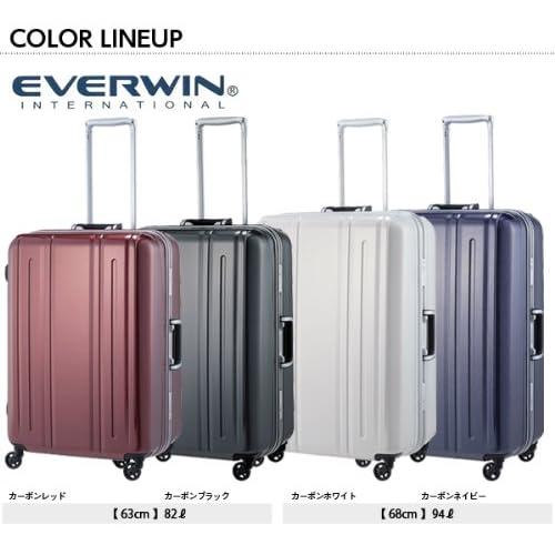 EVERWIN|スーツケース|超軽量|エバウィン ビーライト 【68cm】 31227カーボンブラック