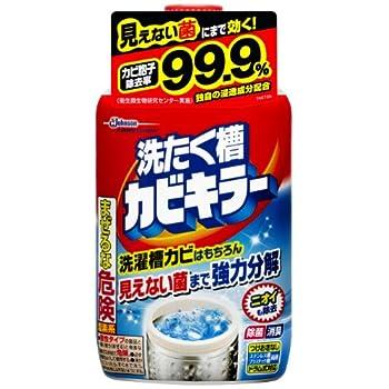 洗たく槽カビキラー 【HTRC5.1】