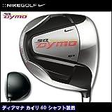 ナイキ ドライバー サスクワッチ DYMO ドライバー ディアマナ カイリ60 9.5度 S45.75インチ