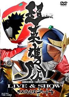 超英雄祭 KAMEN RIDER × SUPER SENTAI LIVE & SHOW 日本武道館2014(仮) [DVD]