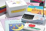 ポップアップイングリッシュ2002セット(テープ付)