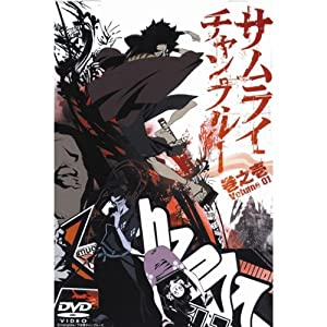 Samurai Champloo, Vol. 01