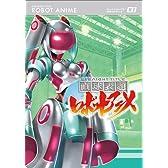 直球表題ロボットアニメ vol.3 [DVD]