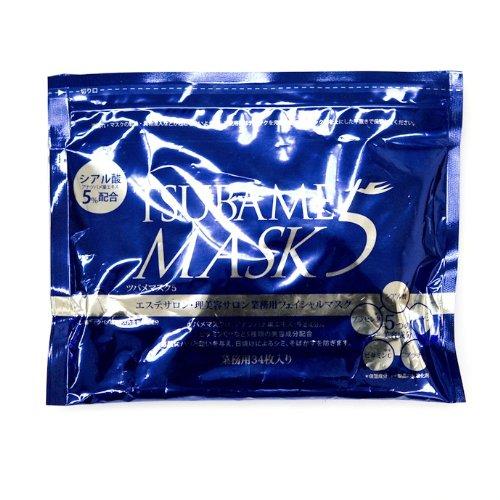 TSUBAME MASK5 ツバメマスク5 34枚