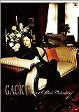 GACKT 2011年 カレンダー