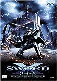 SWORD-X ソードX [DVD]
