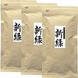 """《 私たちが作った""""徳用煎茶""""です 》 屋久島自然栽培茶「新緑」100g×3 【無農薬】"""