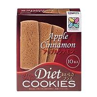 【サニーへルス公式ストア限定セット】ダイエットクッキーおいしさプラス(アップルシナモン:1箱)