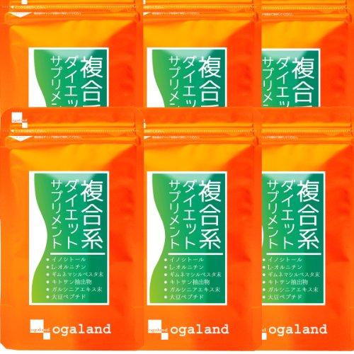 Amazon.co.jp限定複合系ダイエットサプリメント