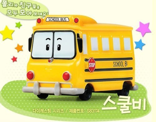 Robocar Poli - School Bi (diecasting - not transformers)