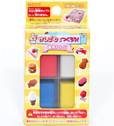 DIY eraser clay to make your own erasers