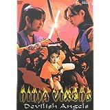 Ninja Vixens - Devilish Angels ~ Miki Jyouan
