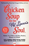 img - for Chicken Soup for the Pet Lover's Soul: Stories About Pets as Teachers, Healers, Heroes and Friends (Chicken Soup for the Soul) book / textbook / text book