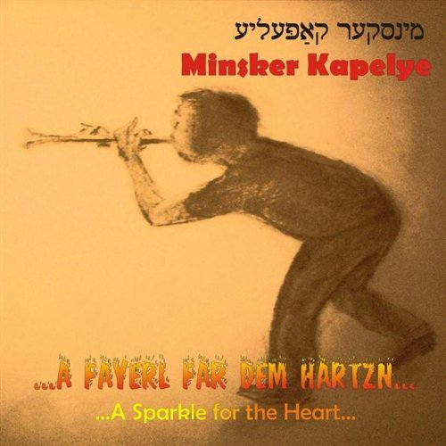 Minsker Kapelye, A Fayerl Far Dem Hartsn (2002)