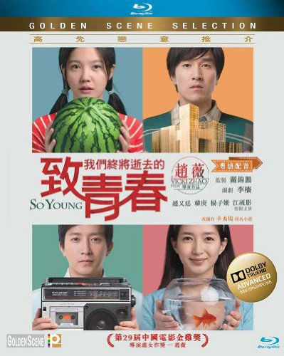So Young (Region A Blu-Ray) (English Subtitled) China Movie Directed By Zhao Wei