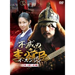 �s�ł̗��w�b ��1�� �O�� DVD-BOX
