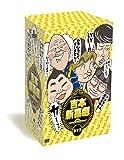 吉本新喜劇DVD -い゛い゛~! カーッ! おもしろくてすいません! いーいーよぉ~! アメちゃんあげるわよ! 以上、あらっした! -[DVD-BOX](DVD5枚組+特典DVD1枚付) ランキングお取り寄せ