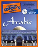 img - for The Complete Idiot's Guide to Arabic book / textbook / text book